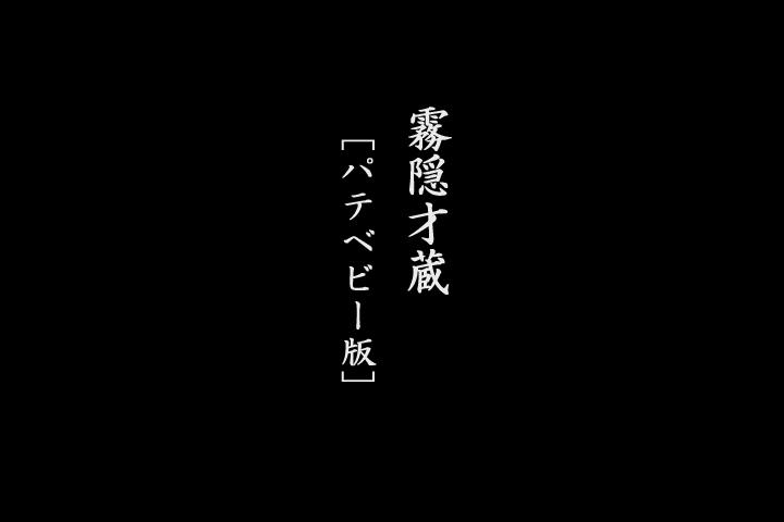 t3n_jp01.jpg